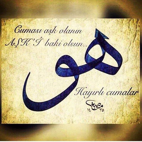 Allah'ın rahmeti,bereketi üzerinize olsun
